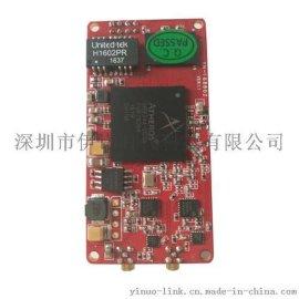 无人机wifi模块5.8G无线图传wifi视频采集图传1.8KM