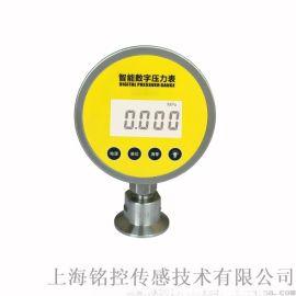 上海铭控MD-S200KF 卡箍型数字压力表