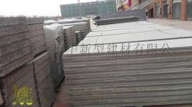 供应惠华聚苯乙烯颗粒夹苾轻质复合墙板