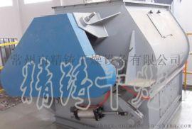 供应WZ系列卧式无重力干粉混合机 双轴桨叶混合机 无重力搅拌机