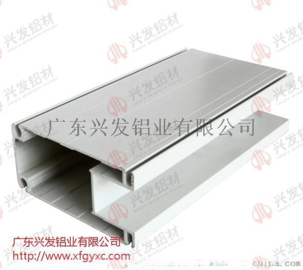 佛山 傢俱鋁型材廠家 定製生產6063鋁合金衣櫃移門鋁型材