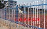 定製山西太原呂梁臨汾鋅鋼護欄 小區廠區圍牆護欄