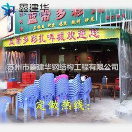 上海奉贤区定做物流雨棚活动遮阳蓬伸缩折叠帐篷移动仓库篷厂家直销
