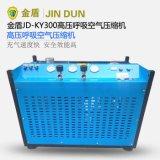 金盾JD-KY300型箱高压呼吸空气压缩机 正压式空气呼吸器充气泵