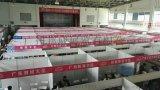 專業搭建一站式服務 多年的經驗造出了優秀的傑作 廣州邦威是國內最有口碑的一家公司 品質優質