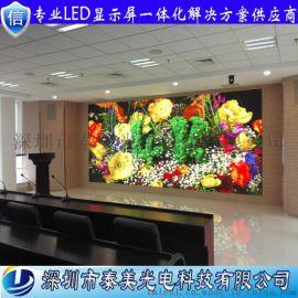 深圳P3室内高清全彩led显示屏  192*192mm室内外led显示屏