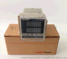 工厂直批ZN48多功能数显计测器计数、计时、数显计测器 三年质保