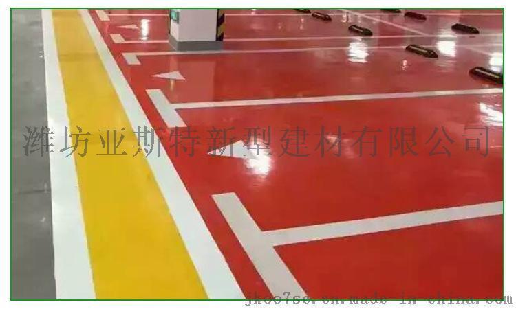潍坊滨海 车库出入口坡道材料 无震动止滑车道 黄底绿面