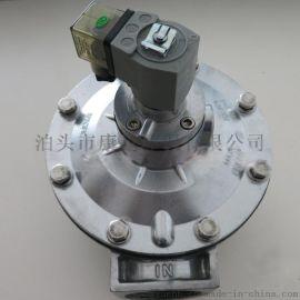 泊头脉冲阀 DMF-40型脉冲电磁阀 脉冲除尘器