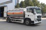 SLS5170GJYZ5型飞机加油车