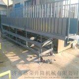 厂家设计生产SJG-3装猪台 三层屠宰场卸猪台
