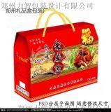 驻马店特产水上漂酱菜礼盒包装 设计厂家