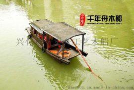 河北景區開發水上遊船項目 旅遊船生產廠家