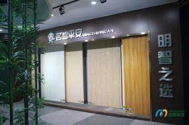 实木厚芯生态板 厚芯生态板 杨木生态板