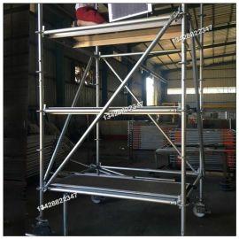 菊花扣脚手架,2.5米平台,工作达4.5高,采用70度斜爬梯建筑架