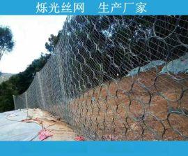 边坡防护网 主动防护网 被动防护网 环形网