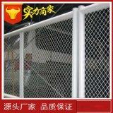 绿色菱形钢板网 隔离栅 框架护栏