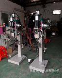氣動鉚釘機 氣壓鉚釘機 離合器鉚釘機 五金配件鉚釘機 鉚釘機廠家