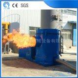 海琦锯末燃烧机生物质燃烧炉环保节能机械设备