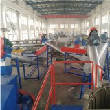ABS塑料清洗线 工程塑料清洗线 塑料清洗线厂家