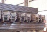 商洛製造商銷售鐵板來料加工報價電話【價格電議】