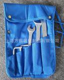 上海工厂订做扳手包工具包 电工、水工工具包 可添加logo