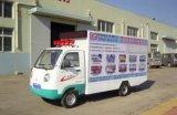 GLBD电动广告车