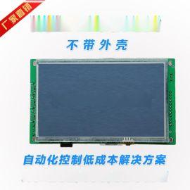 7寸WinCE嵌入式工業平板電腦一體機 模組