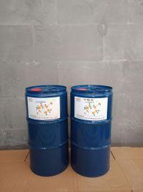 聚氨酯抗水解剂