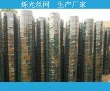 武汉硬塑荷兰网厂家直销 绿色养殖荷兰网 纯硬塑超重型荷兰网