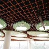 咖啡廳鋁合金格柵吊頂 紅色仿木紋條形格子鋁天花板