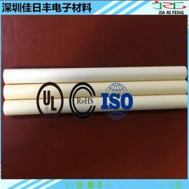 99刚玉 陶瓷棒 氧化铝 实心棒 直径8mm长130mm氮化铝陶瓷棒柱