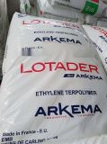 EEA法国阿科玛4700韧性好 抗撞击性EEA 乙烯-丙烯酸乙酯共聚物胶粒 可分散性EEA