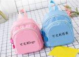 方振箱包专业定制幼儿园 小学 中小学生书包 来图打样 可添加logo