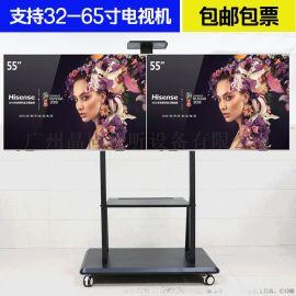 双屏45-70寸电视机移动架 65寸可移动拼接支架