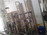 河南实验室超纯水设备