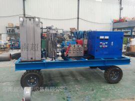 1000公斤超高压工业专用清洗机冷凝器管道清洗设备