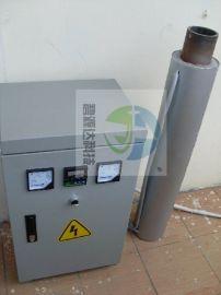 大功率电磁加热控制器节能系统