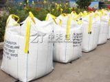 防静电集装袋厂家/防静电吨袋生产加工厂