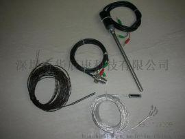 热电阻PT100传感器技术支持,售后厂家定制尺寸
