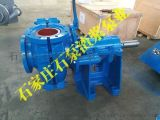 AHR渣浆泵,1.5/1B-AHR衬胶泵,石泵渣浆泵业