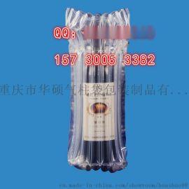 万州供应红酒充气袋/红酒气柱袋/红酒气泡袋重庆厂家可按需求定制