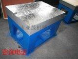 沈阳中捷标准方箱工作台青岛代理商精密摇臂钻工作台  铸铁方箱