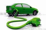沃典新能源汽车安全监控平台 可为地方政府部门搭建促进监督