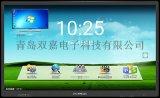 青岛商用触控显示器65寸会议平板