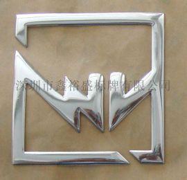 深圳厂家制作三维软标,**金属软标贴,软塑分体标