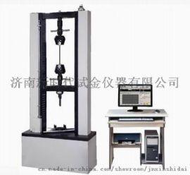 金属箔拉力压力力学性能检测试验机