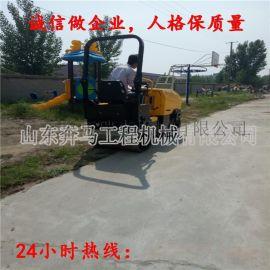 甘肃安徽2吨座驾式全液压压路机进口柱塞泵