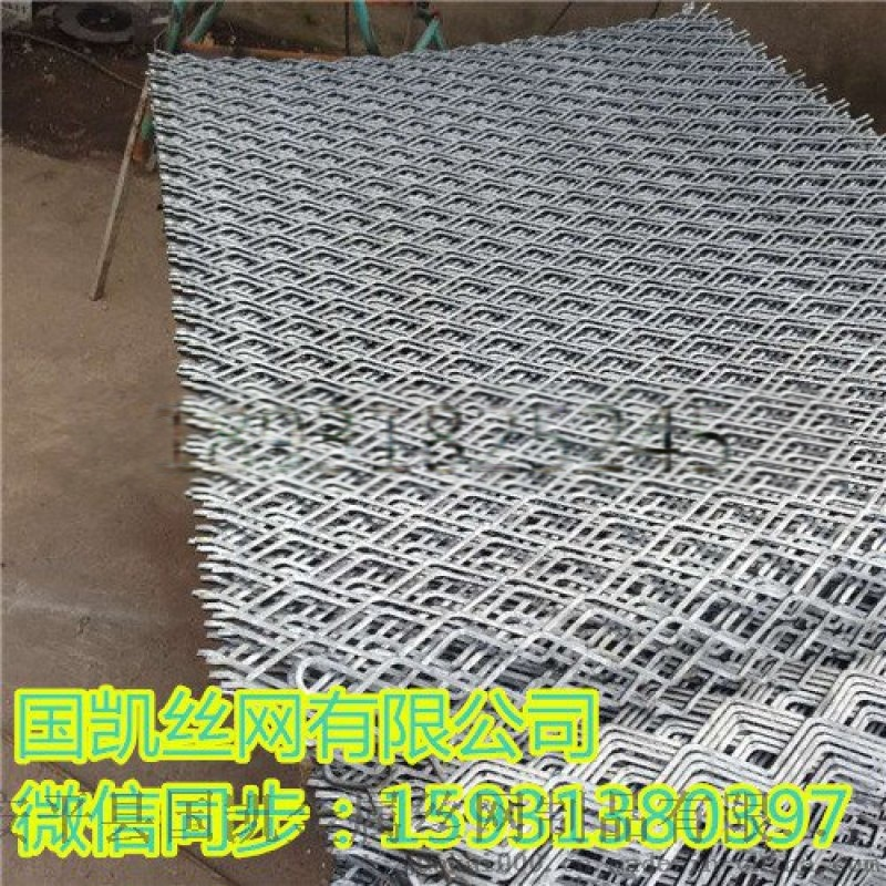 鋼芭網 Q235碳鋼建築菱形鋼芭片