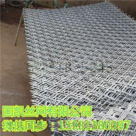 钢芭网 Q235碳钢建筑菱形钢芭片